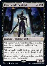 死の国の衛兵/Underworld Sentinel 【英語版】 [THB-黒R]《状態:NM》