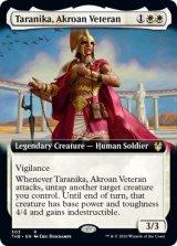 アクロスの古参兵、タラニカ/Taranika, Akroan Veteran (拡張アート版) 【英語版】 [THB-白R]《状態:NM》