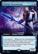 変幻の秘術師/Protean Thaumaturge (拡張アート版) 【英語版】 [THB-青R]《状態:NM》