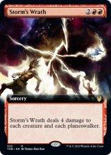 嵐の怒り/Storm's Wrath (拡張アート版) 【英語版】 [THB-赤R]《状態:NM》