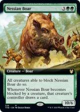 ネシアンの猪/Nessian Boar (拡張アート版) 【英語版】 [THB-緑R]《状態:NM》
