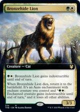 青銅皮ライオン/Bronzehide Lion (拡張アート版) 【英語版】 [THB-金R]