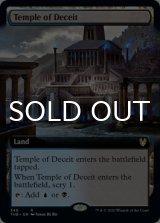 欺瞞の神殿/Temple of Deceit (拡張アート版) 【英語版】 [THB-土地R]《状態:NM》
