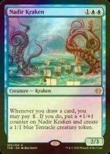[FOIL] 水底のクラーケン/Nadir Kraken 【英語版】 [THB-青R]《状態:NM》