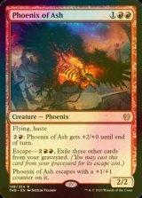[FOIL] 灰のフェニックス/Phoenix of Ash 【英語版】 [THB-赤R]《状態:NM》