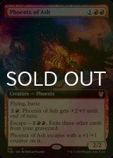 [FOIL] 灰のフェニックス/Phoenix of Ash (拡張アート版) 【英語版】 [THB-赤R]