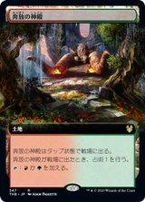 奔放の神殿/Temple of Abandon (拡張アート版) 【日本語版】 [THB-土地R]《状態:NM》
