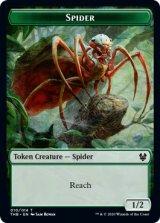 蜘蛛/Spider 【英語版】 [THB-トークン]