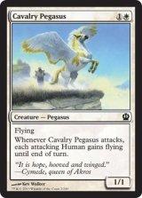 乗騎ペガサス/Cavalry Pegasus 【英語版】 [THS-白C]