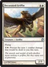 受勲したグリフィン/Decorated Griffin 【英語版】 [THS-白U]