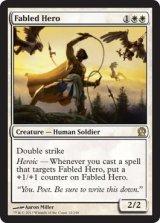 威名の英雄/Fabled Hero 【英語版】 [THS-白R]