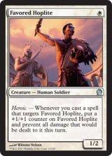 恩寵の重装歩兵/Favored Hoplite 【英語版】 [THS-白U]《状態:NM》