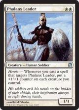 密集軍の指揮者/Phalanx Leader 【英語版】 [THS-白U]《状態:NM》