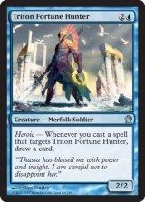 トリトンの財宝狩り/Triton Fortune Hunter 【英語版】 [THS-青U]《状態:NM》