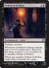 エレボスの試練/Ordeal of Erebos 【英語版】 [THS-黒U]