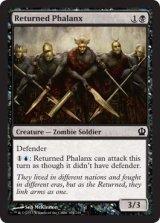 蘇りし者の密集軍/Returned Phalanx 【英語版】 [THS-黒C]