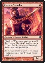 アクロスの十字軍/Akroan Crusader 【英語版】 [THS-赤C]《状態:NM》