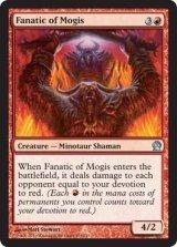 モーギスの狂信者/Fanatic of Mogis 【英語版】 [THS-赤U]《状態:NM》