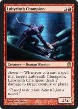 迷宮の勇者/Labyrinth Champion 【英語版】 [THS-赤R]