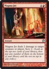 マグマの噴流/Magma Jet 【英語版】 [THS-赤U]