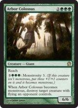 高木の巨人/Arbor Colossus 【英語版】 [THS-緑R]