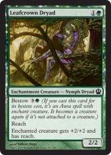 葉冠のドライアド/Leafcrown Dryad 【英語版】 [THS-緑C]