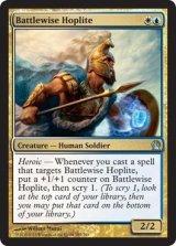 戦識の重装歩兵/Battlewise Hoplite 【英語版】 [THS-金U]《状態:NM》
