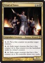 運命の三人組/Triad of Fates 【英語版】 [THS-金R]