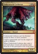死の国のケルベロス/Underworld Cerberus 【英語版】 [THS-金MR]