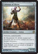 アクロスの巨像/Colossus of Akros 【英語版】 [THS-アR]