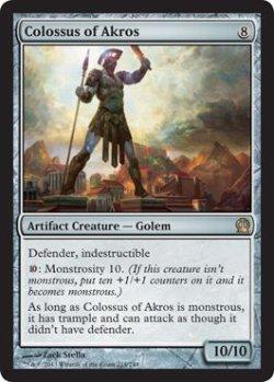 画像1: アクロスの巨像/Colossus of Akros 【英語版】 [THS-アR]《状態:NM》