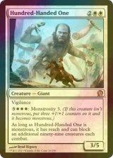 [FOIL] 百手巨人/Hundred-Handed One 【英語版】 [THS-白R]