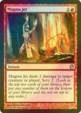 [FOIL] マグマの噴流/Magma Jet 【英語版】 [THS-赤U]