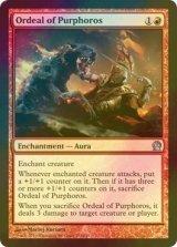 [FOIL] パーフォロスの試練/Ordeal of Purphoros 【英語版】 [THS-赤U]
