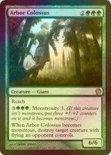 [FOIL] 高木の巨人/Arbor Colossus 【英語版】 [THS-緑R]