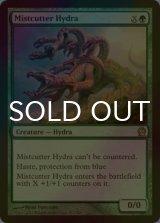 [FOIL] 霧裂きのハイドラ/Mistcutter Hydra 【英語版】 [THS-緑R]
