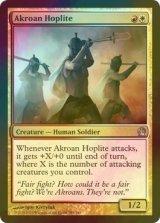 [FOIL] アクロスの重装歩兵/Akroan Hoplite 【英語版】 [THS-金U]