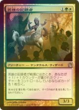 [FOIL] 英雄の記録者/Chronicler of Heroes 【日本語版】 [THS-金U]