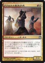アクロスの重装歩兵/Akroan Hoplite 【日本語版】 [THS-金U]