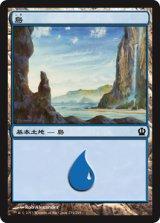 島/Island No.234 【日本語版】 [THS-土地]