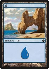島/Island No.237 【日本語版】 [THS-土地]