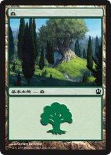 森/Forest No.247 【日本語版】 [THS-土地]