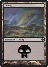 沼/Swamp No.238 【英語版】 [THS-土地]