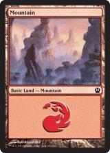 山/Mountain No.242 【英語版】 [THS-土地]