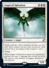 救済の天使/Angel of Salvation 【英語版】 [TSR-白R]