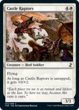 城の猛禽/Castle Raptors 【英語版】 [TSR-白C]