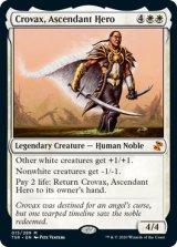 隆盛なる勇士クロウヴァクス/Crovax, Ascendant Hero 【英語版】 [TSR-白MR]