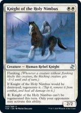 聖なる後光の騎士/Knight of the Holy Nimbus 【英語版】 [TSR-白U]