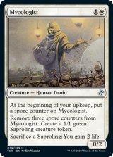 菌類学者/Mycologist 【英語版】 [TSR-白U]