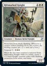 裂け目抜けの騎士/Riftmarked Knight 【英語版】 [TSR-白U]